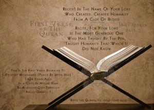 Quran9615